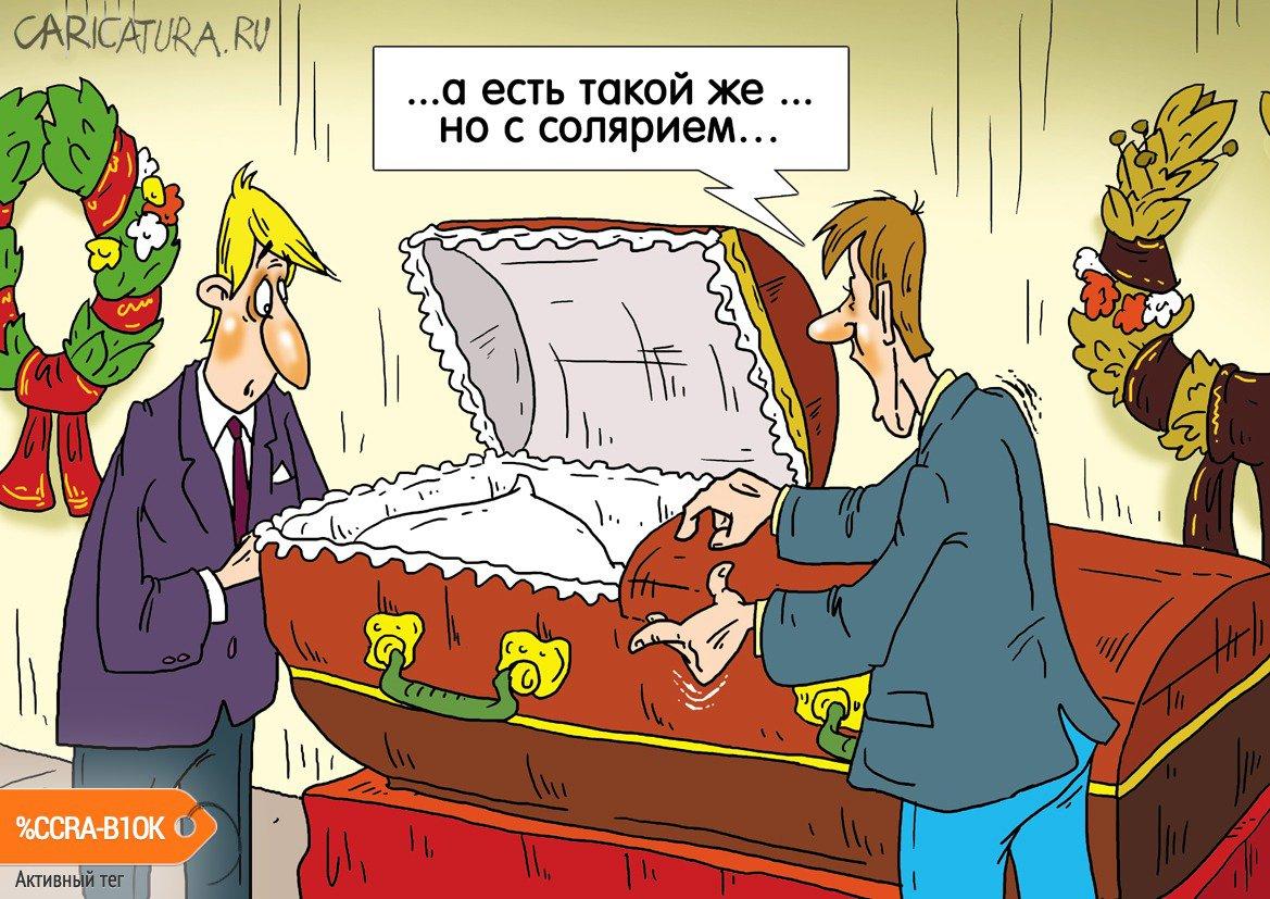Для здоровья, Александр Ермолович