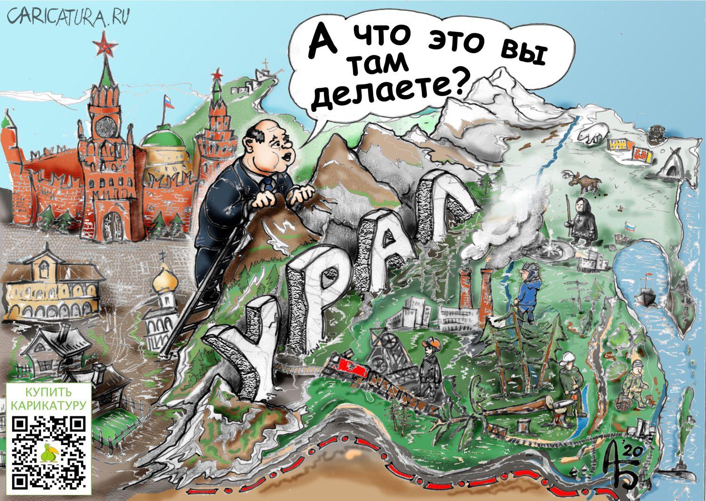 За Уралом, Александр Богданов