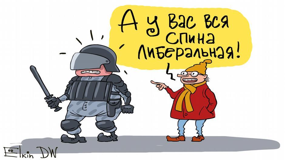 Как пошутить над ОМОНовцем 1 апреля, Сергей Елкин