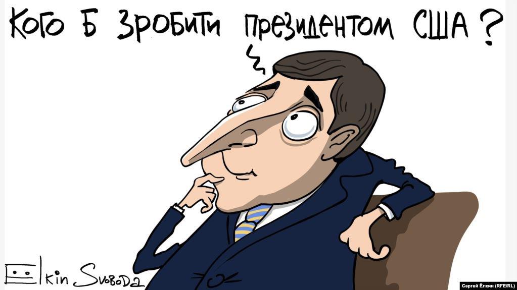 Кого бы?, Сергей Елкин