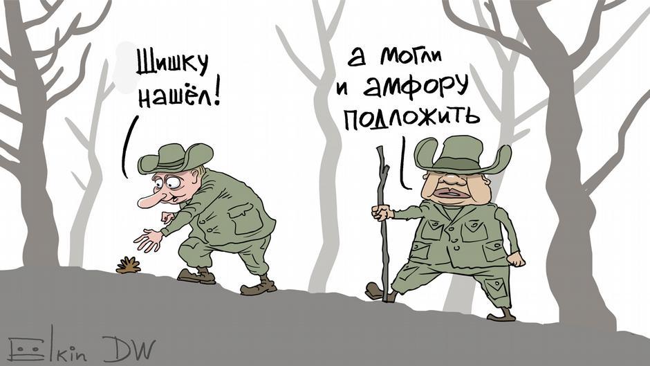 Подарок Путину на День рождения от Шойгу, Сергей Елкин