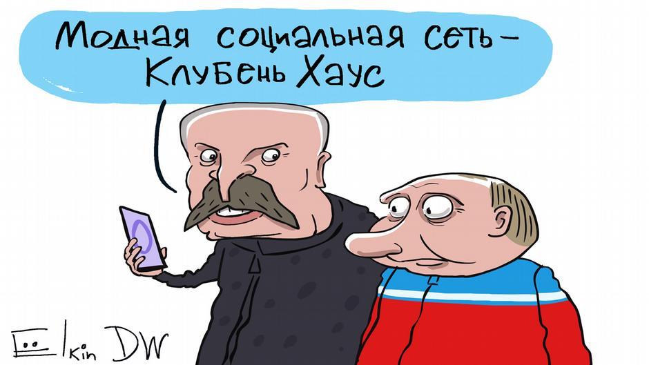 Путин и Лукашенко в Clubhouse?, Сергей Елкин