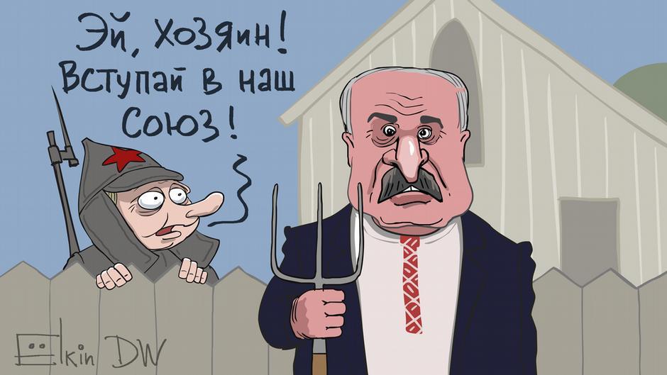 Сможет ли Путин заманить Лукашенко в интеграционны, Сергей Елкин
