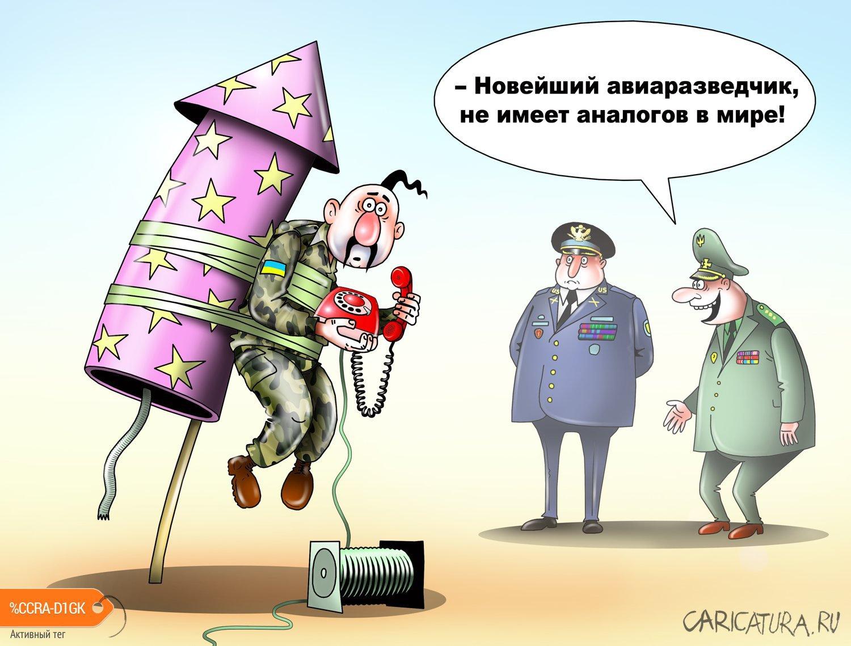 Украинскии авиаразведчик, Сергей Корсун