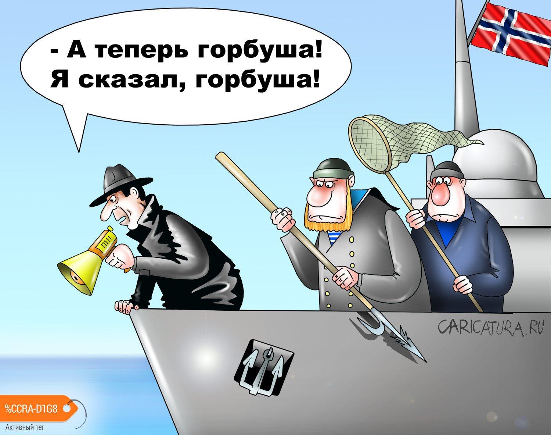 В Норвегии горбуша - запрещенная рыба, Сергей Корсун