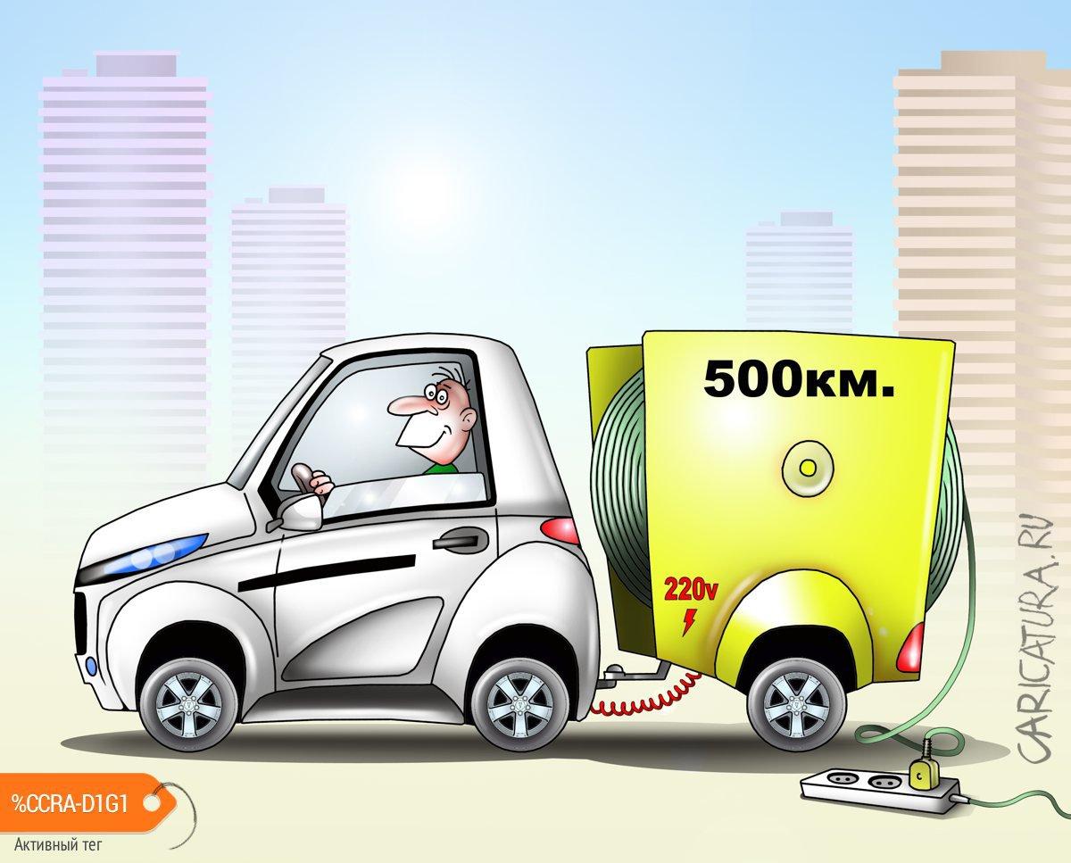 В России появятся самые дешевые электромобили, Сергей Корсун