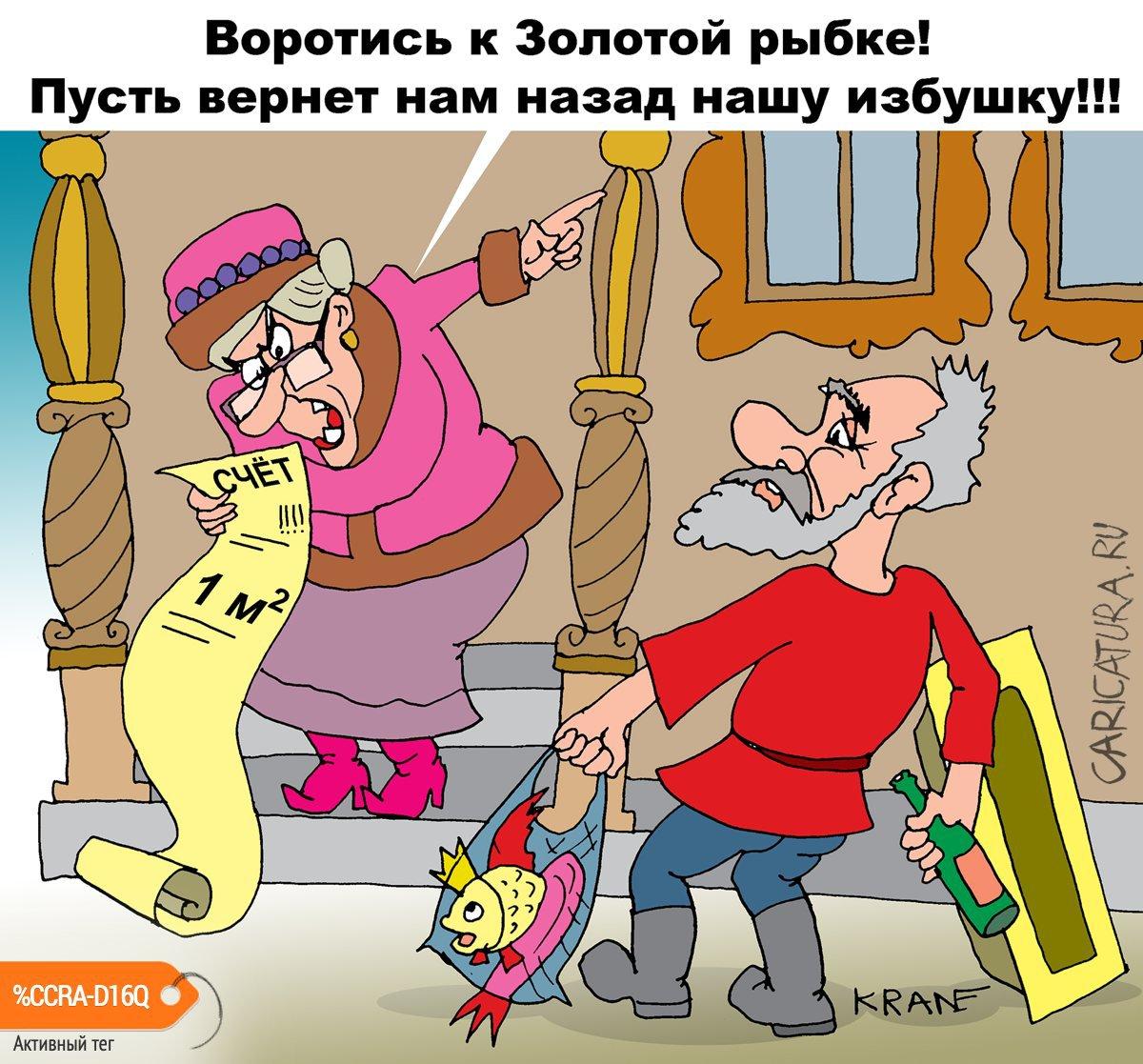 Золотое дно мусорного полигона, Евгений Кран