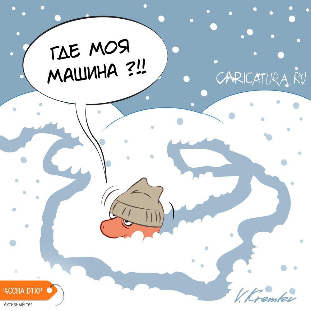 Коротко о погоде, Владимир Кремлёв