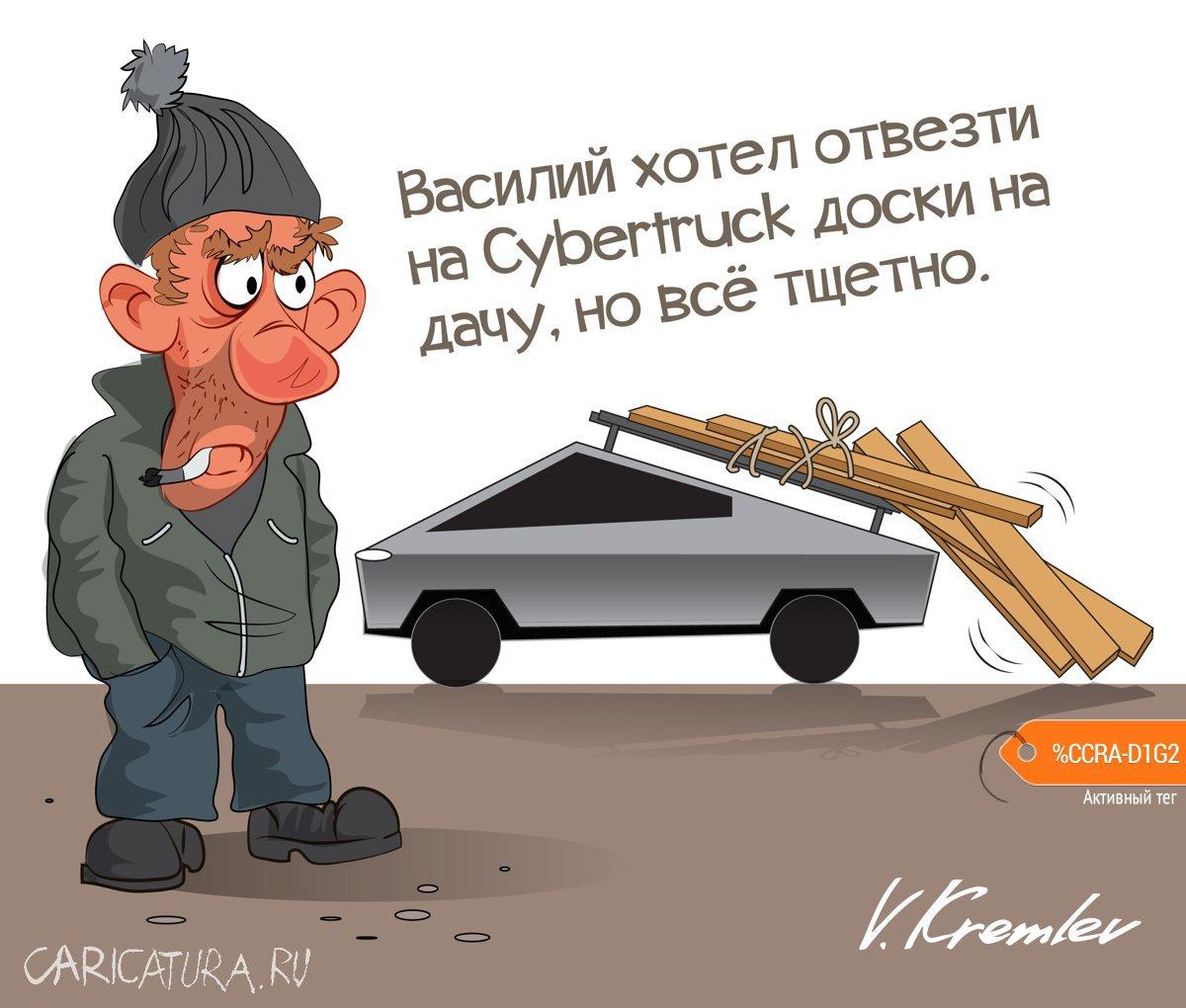 Tesla, Владимир Кремлёв