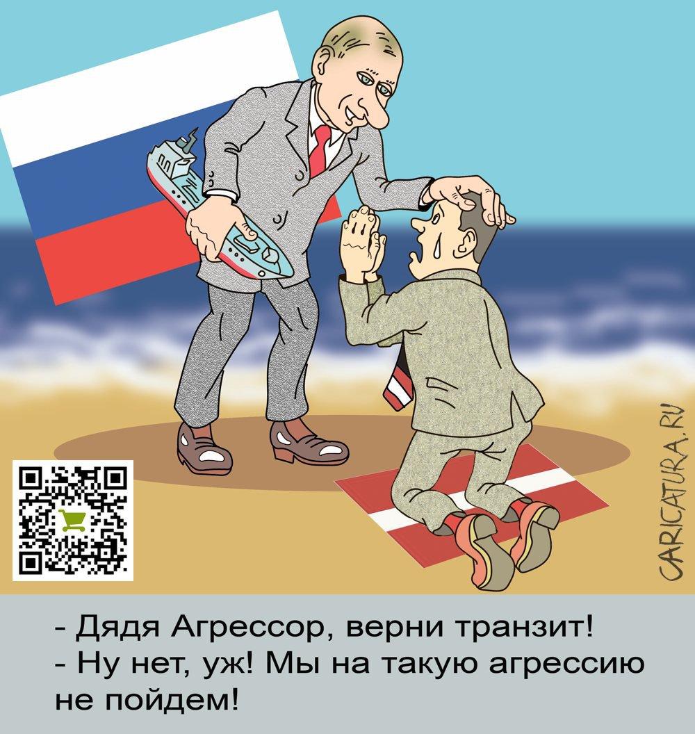 Облом с транзитом, Александр Максимович