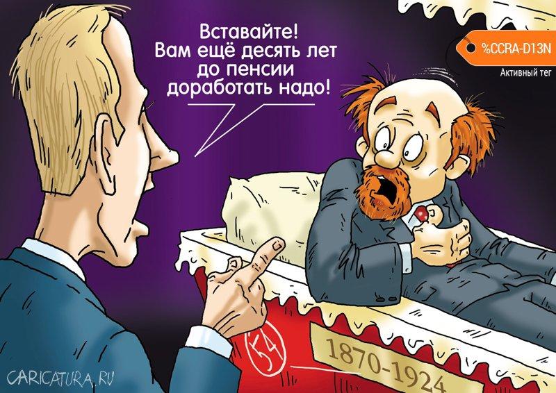 Касается ВСЕХ!, Александр Ермолович