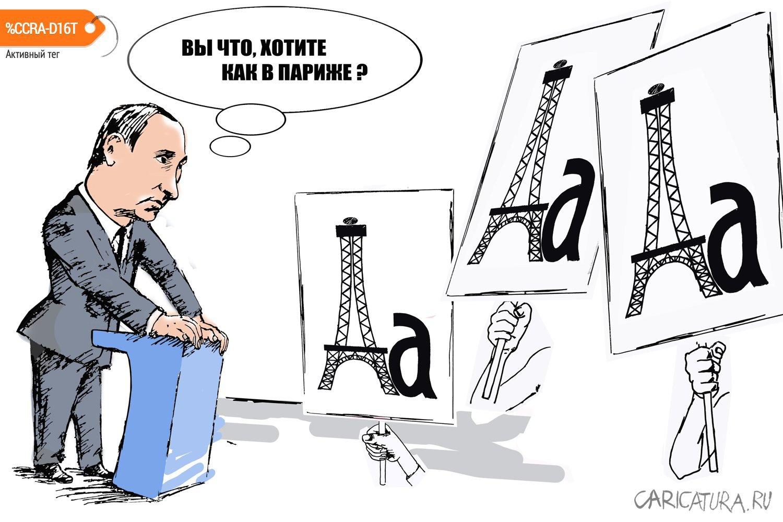 Ответ либералов Путину, Валерий Осипов