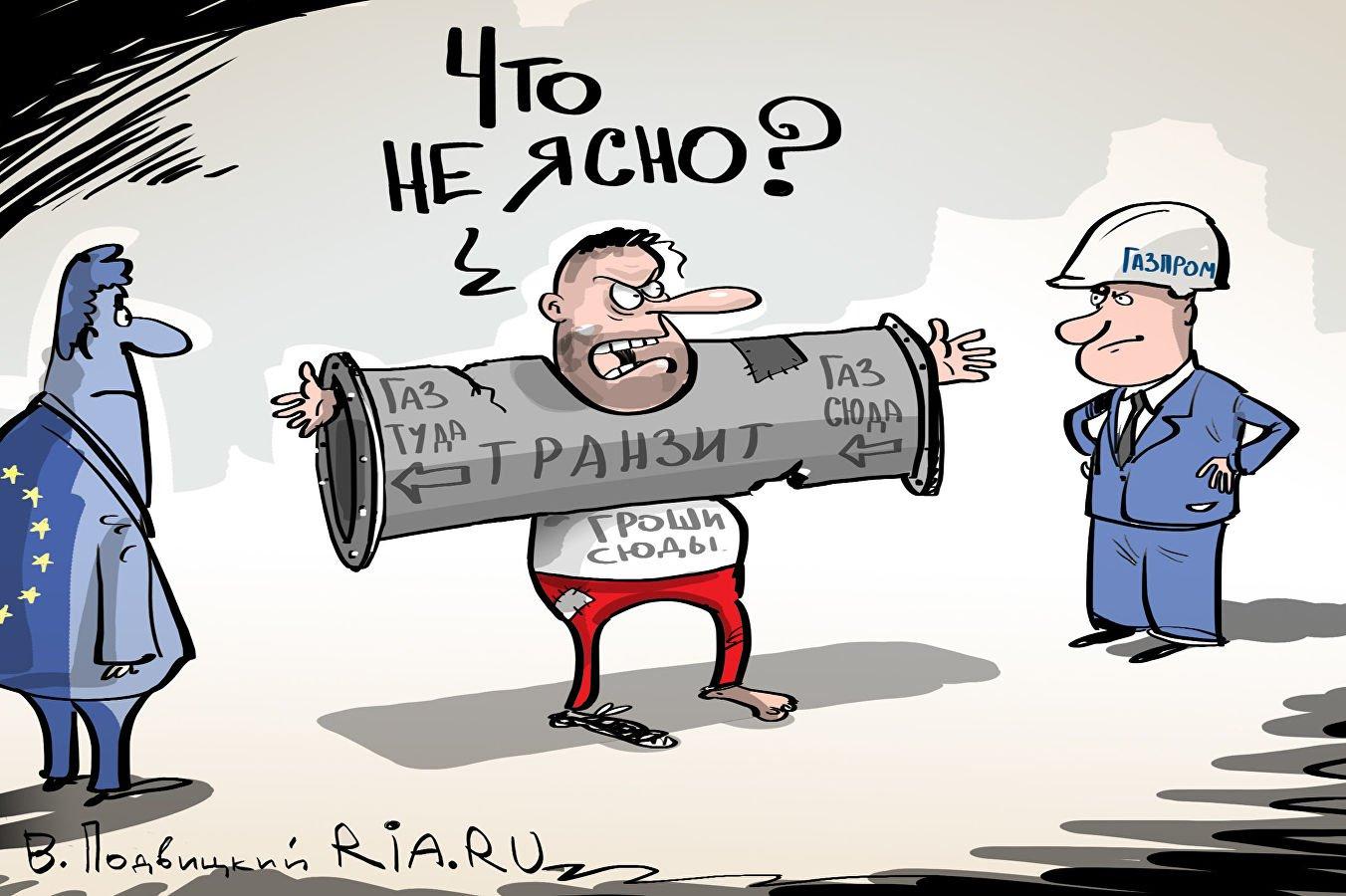 Держи карман шире!, Виталий Подвицкий
