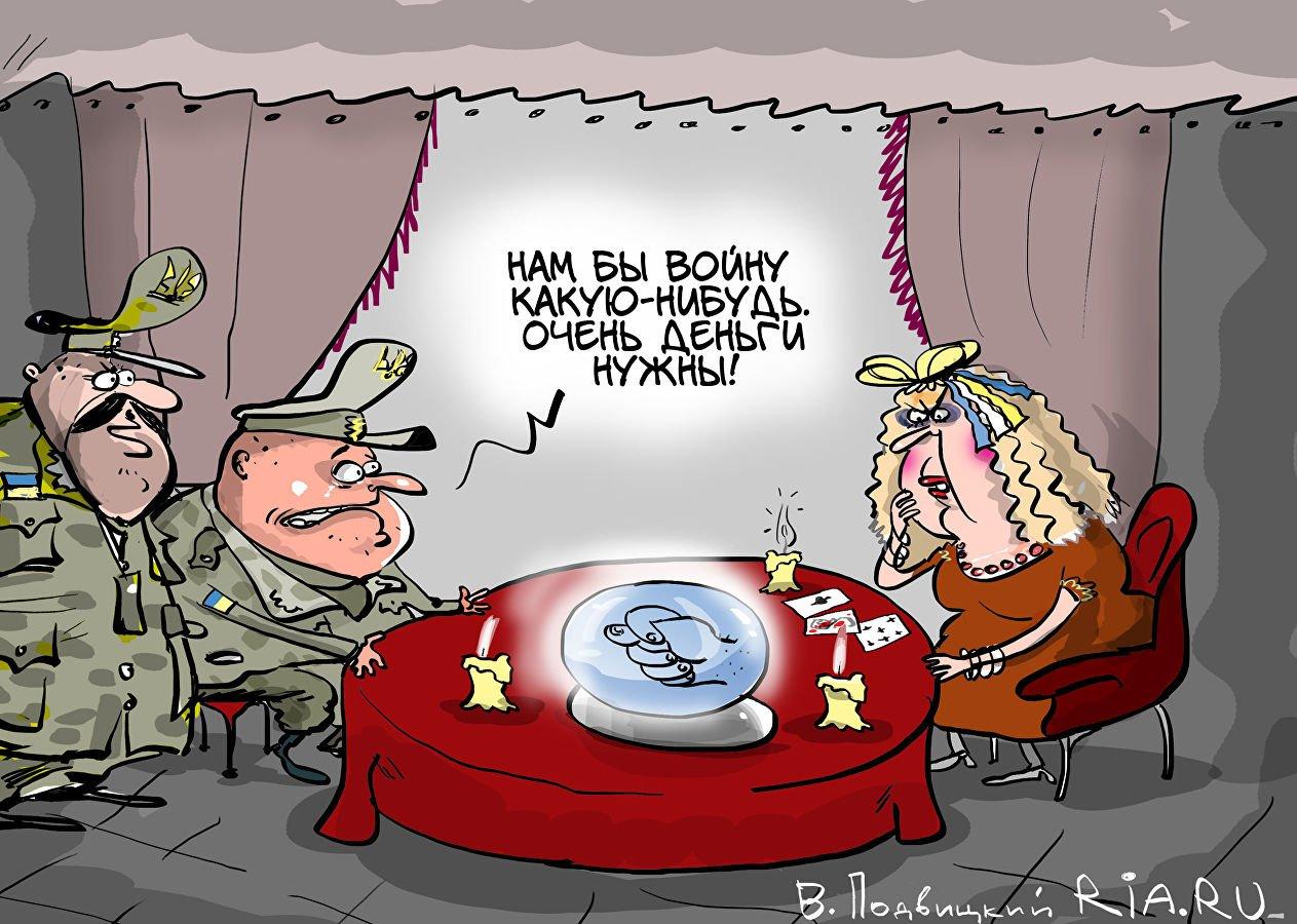 Горе-вояки, Виталий Подвицкий