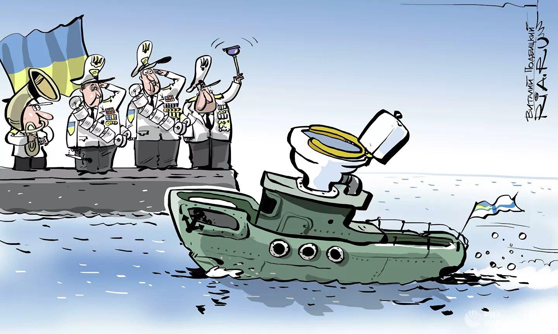 Непотопляемые войска, Виталий Подвицкий