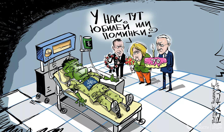 Пациент скорее мертв, Виталий Подвицкий