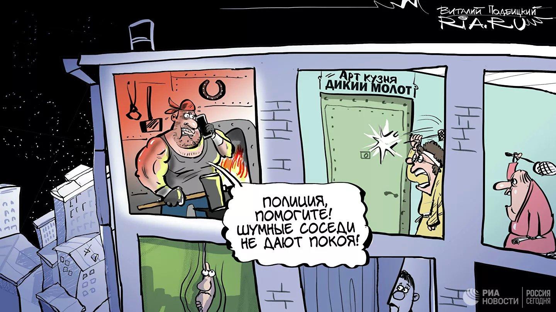 Покой нам только снится, Виталий Подвицкий