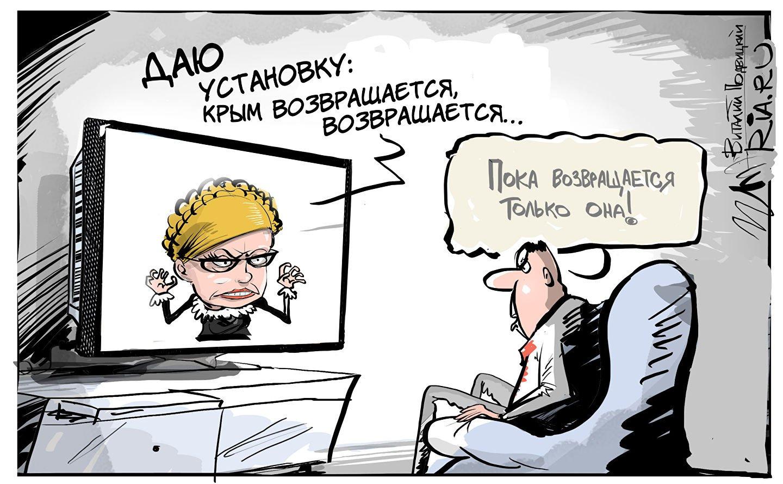 Предвыборные