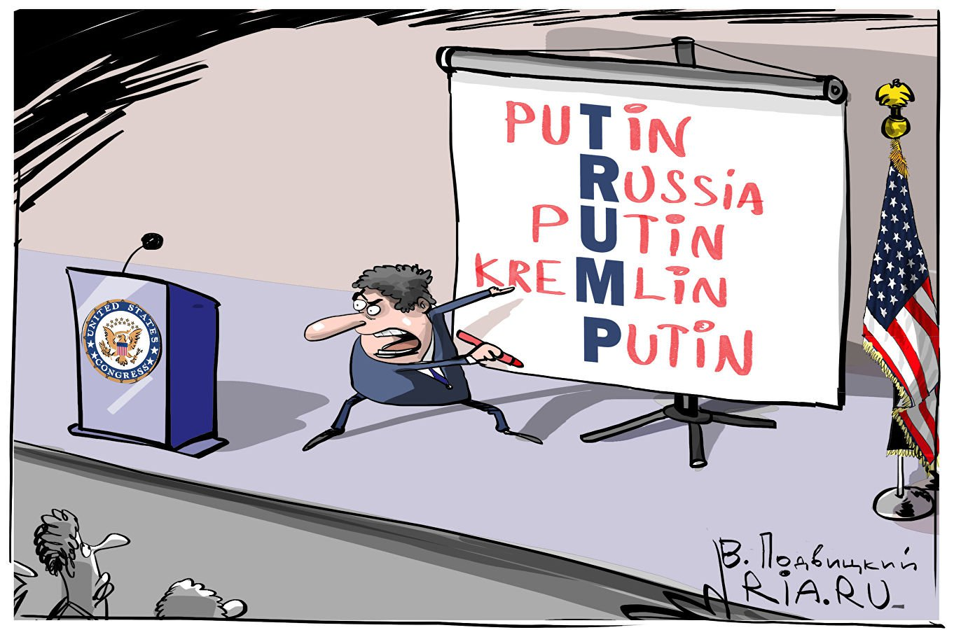 Президентские тайны, Виталий Подвицкий