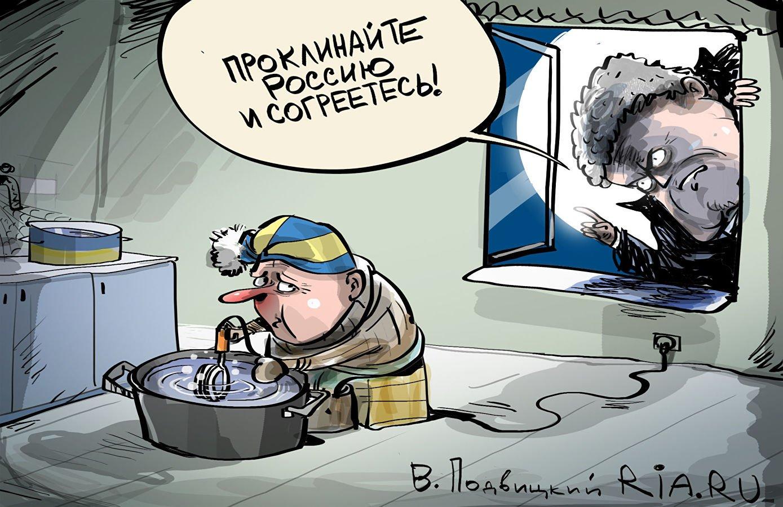Семь бед  один ответ, Виталий Подвицкий