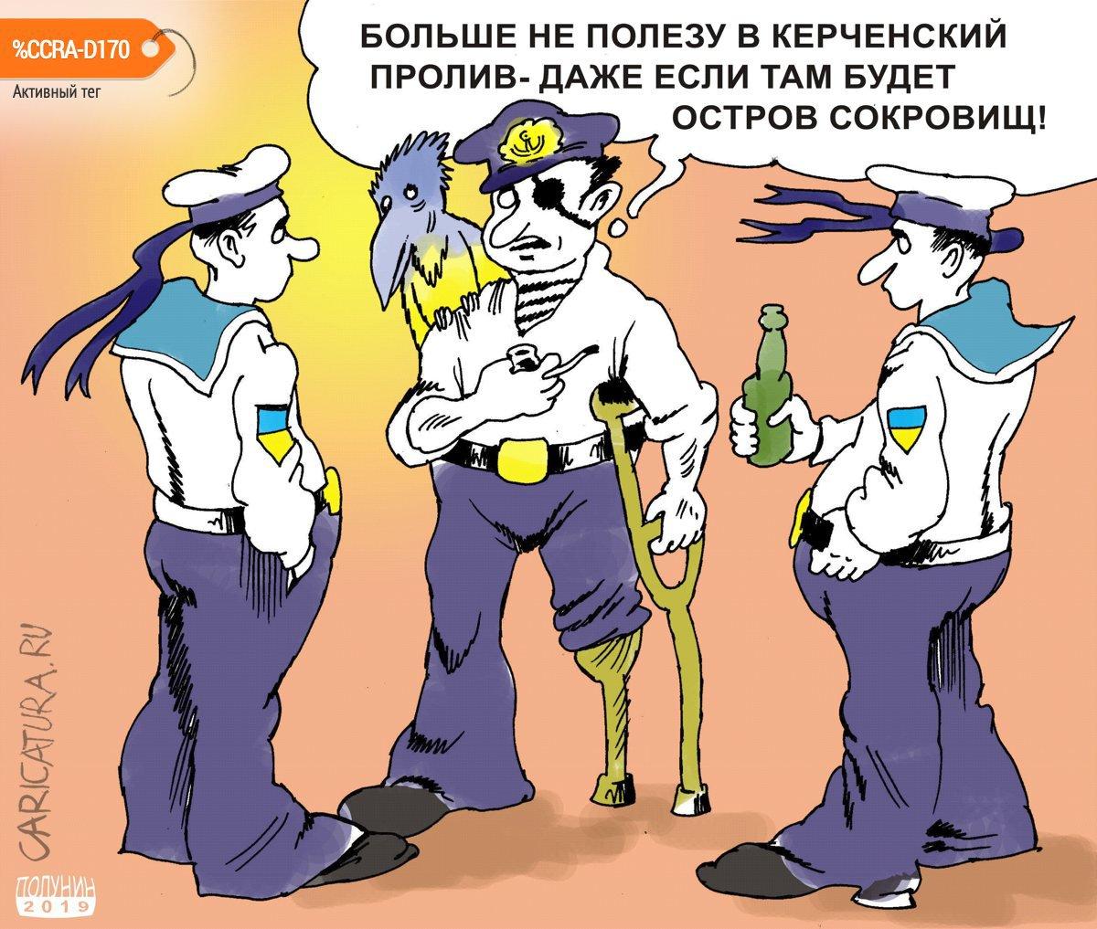 Клятва укропирата, Александр Полунин