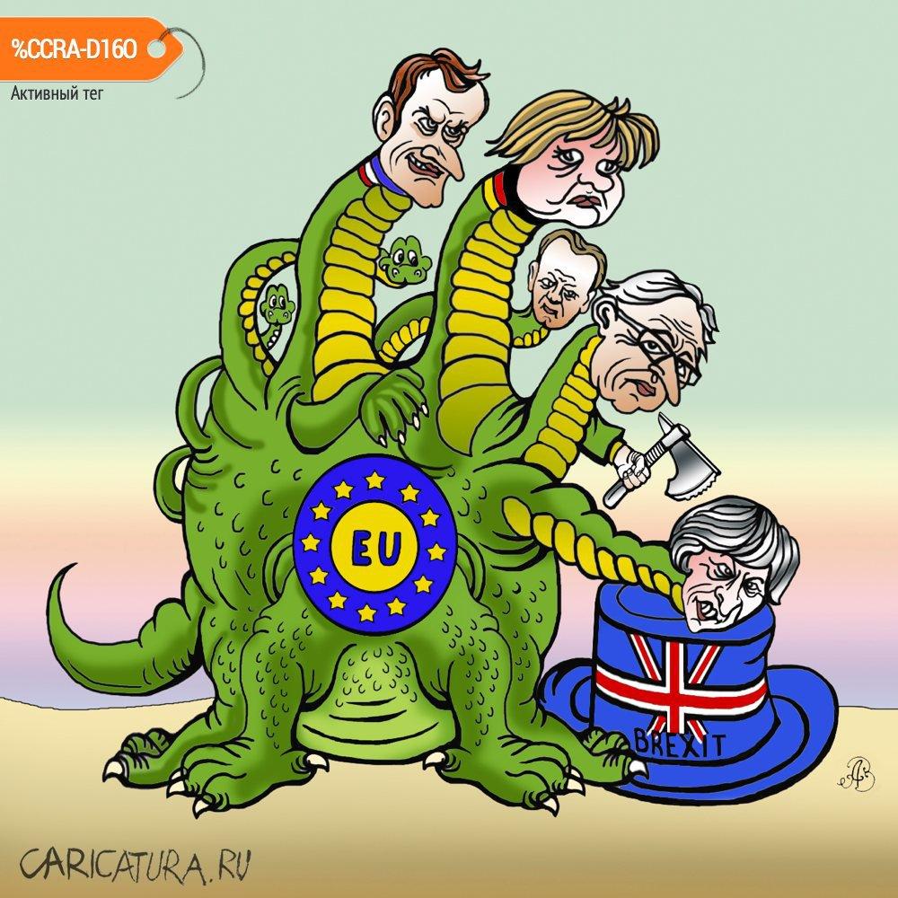 Евросоюз, Андрей Ребров