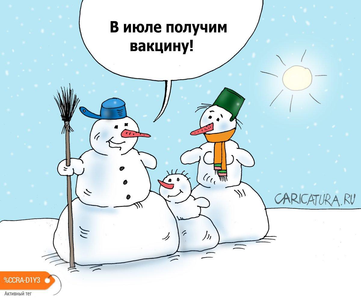 Всех вылечат, Валерий Тарасенко