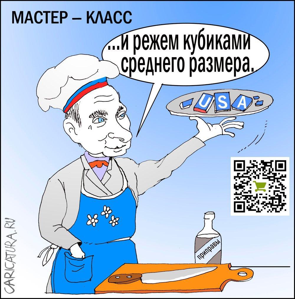 Мастер-класс, Александр Уваров