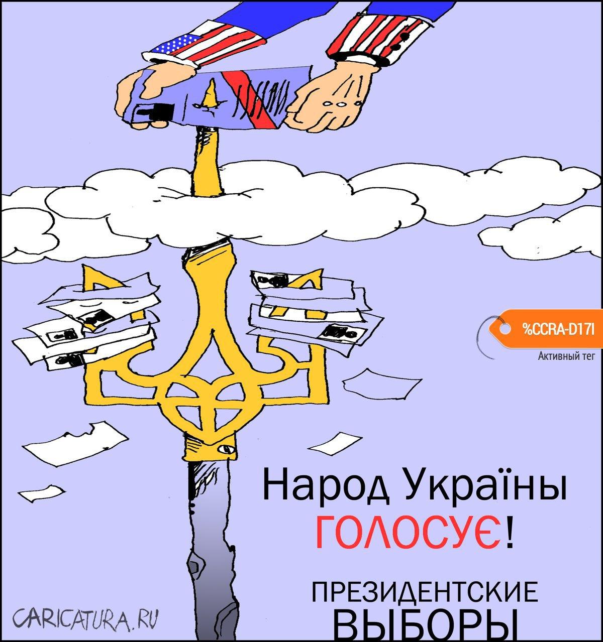 Народное волеизъявление, Александр Уваров