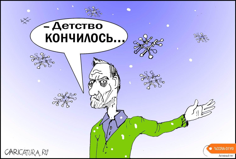 Срок, Александр Уваров