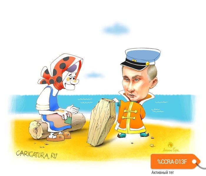 Пенсионная реформа, Алексей Ёрш