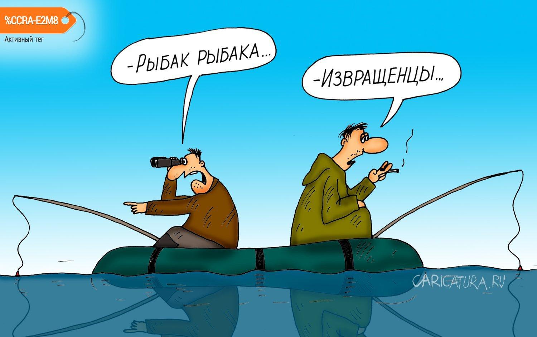 Рыбак рыбака, Алексей Булатов