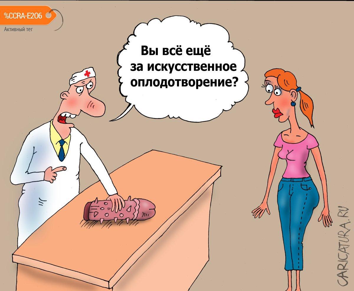 Последнее предупреждение, Валерий Тарасенко