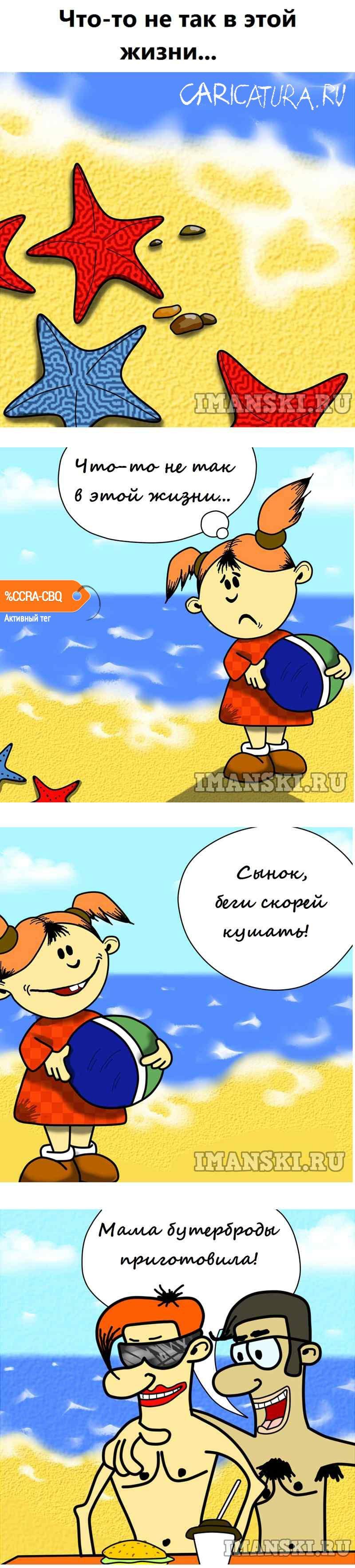 Что-то не так в этои жизни..., Игорь Иманский