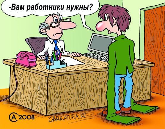 Работничек, Андрей Саенко