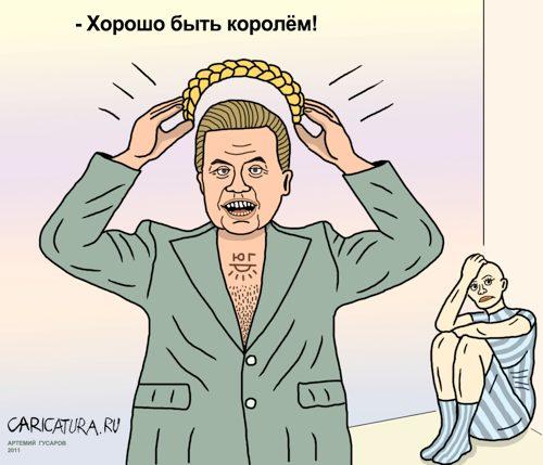 Король Украины, Артемий Гусаров