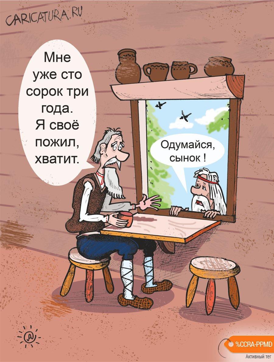 Одумаися, сынок!, Павел Атаманчук