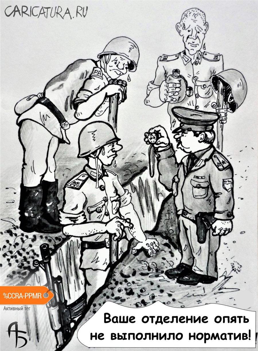 Армеиская зарисовка, Александр Богданов
