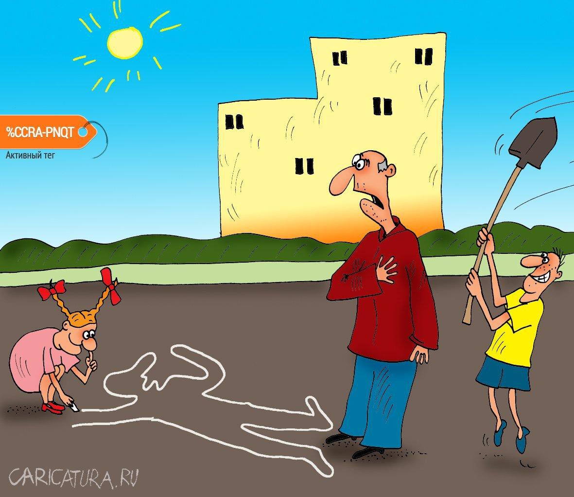 Игры, Алексей Булатов