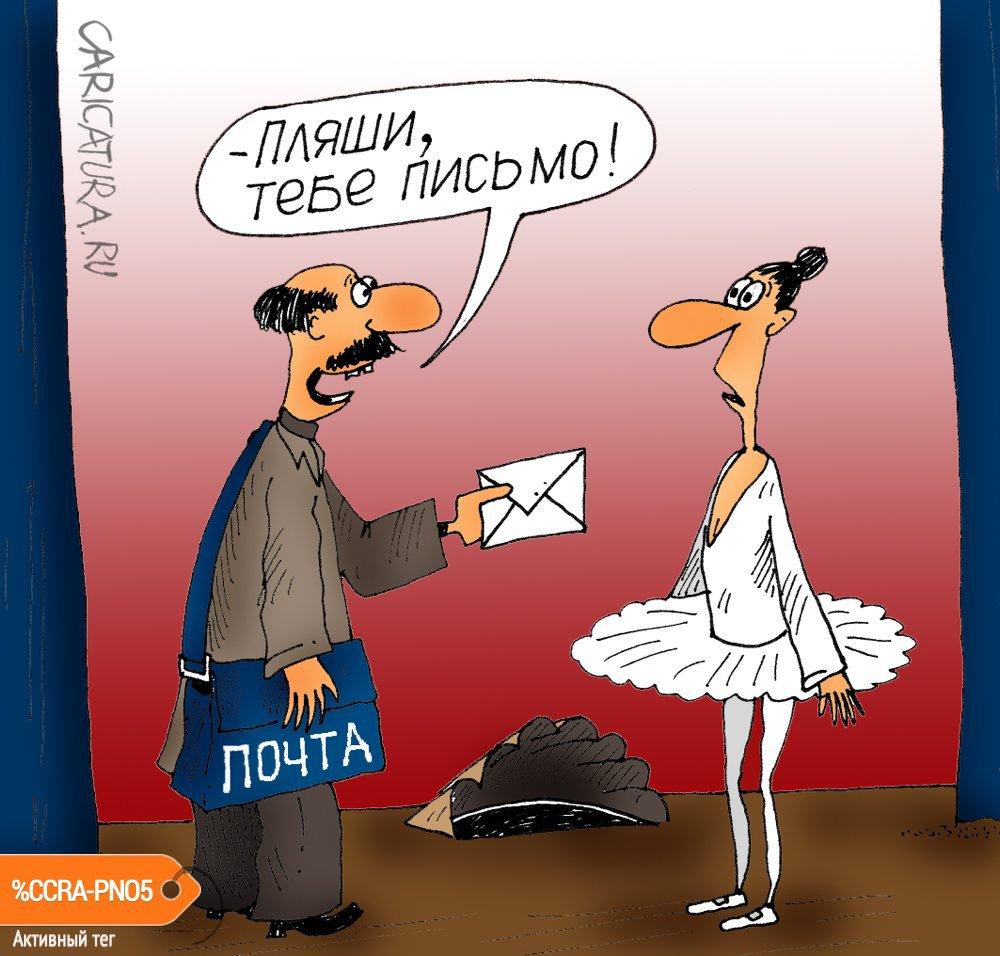 Письмо, Алексей Булатов