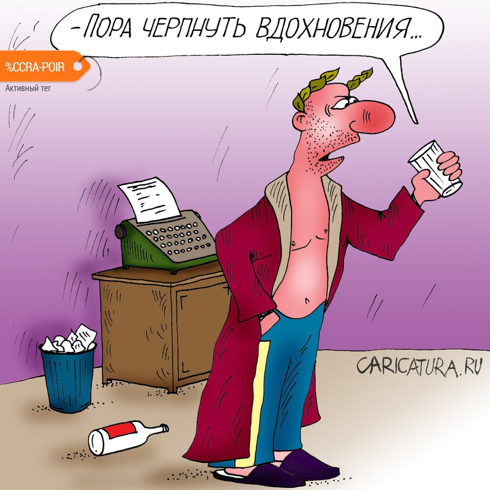Вдохновение, Алексей Булатов