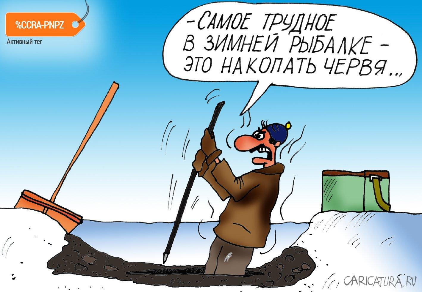 Зимняя рыбалка, Алексей Булатов