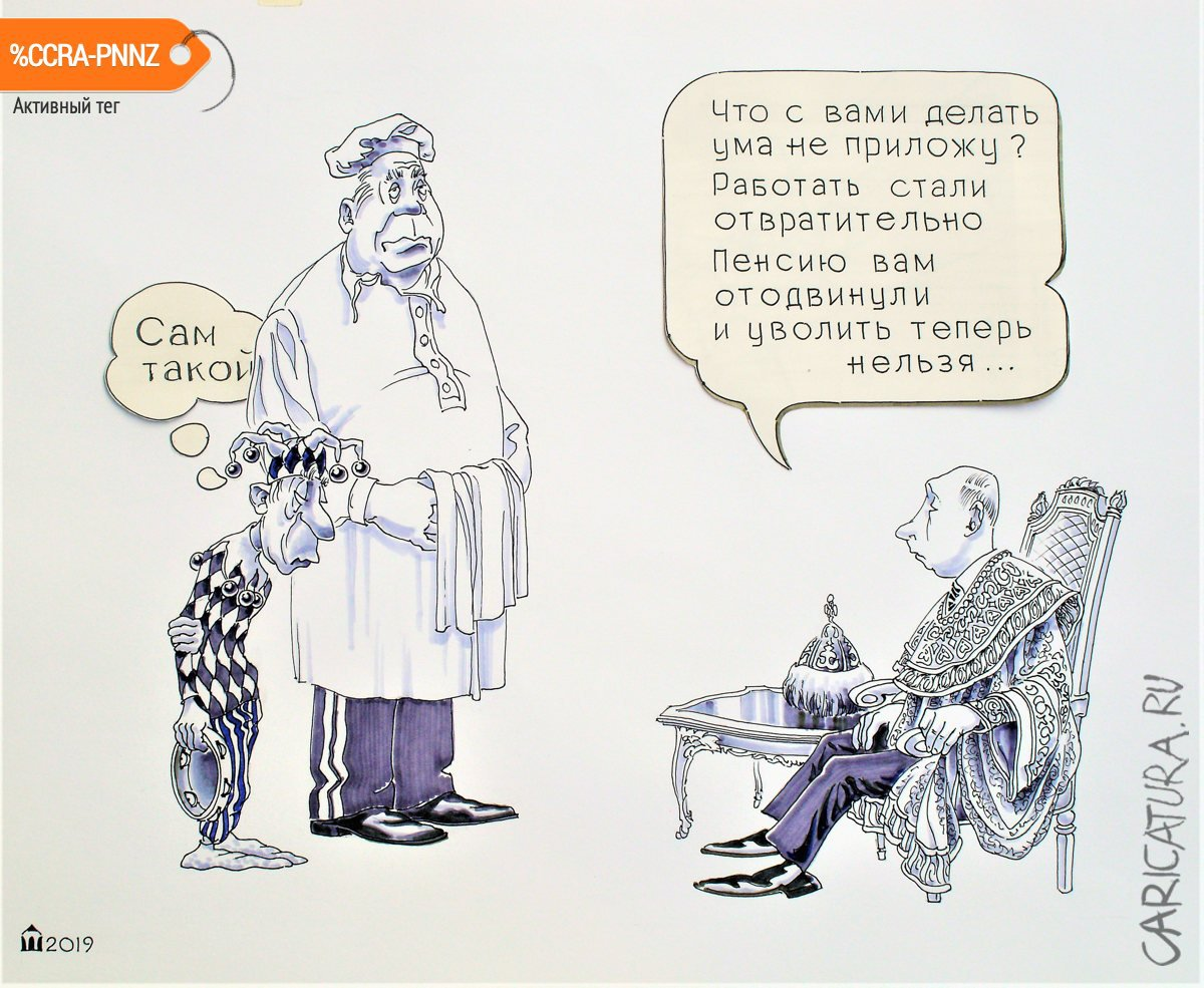 Трудности переходного возраста, Алексей Шишкарёв