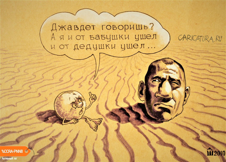 Встреча в пустыне, Алексей Шишкарёв