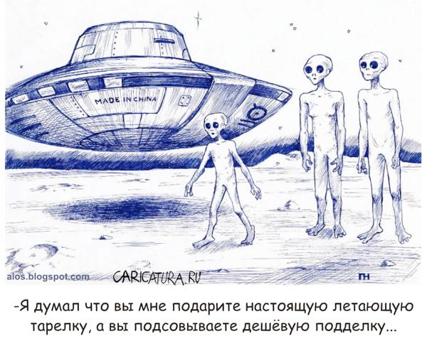 Подарок, Павел Нагаев