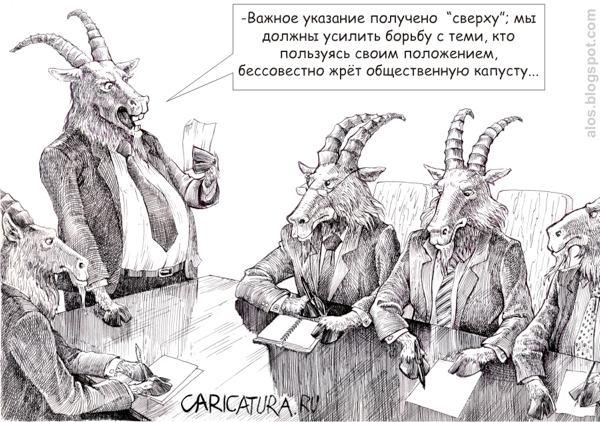 Заседание, Павел Нагаев