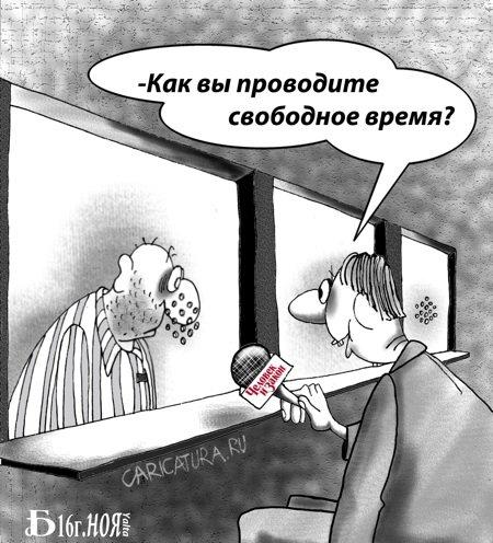 Интервью с..., Борис Демин