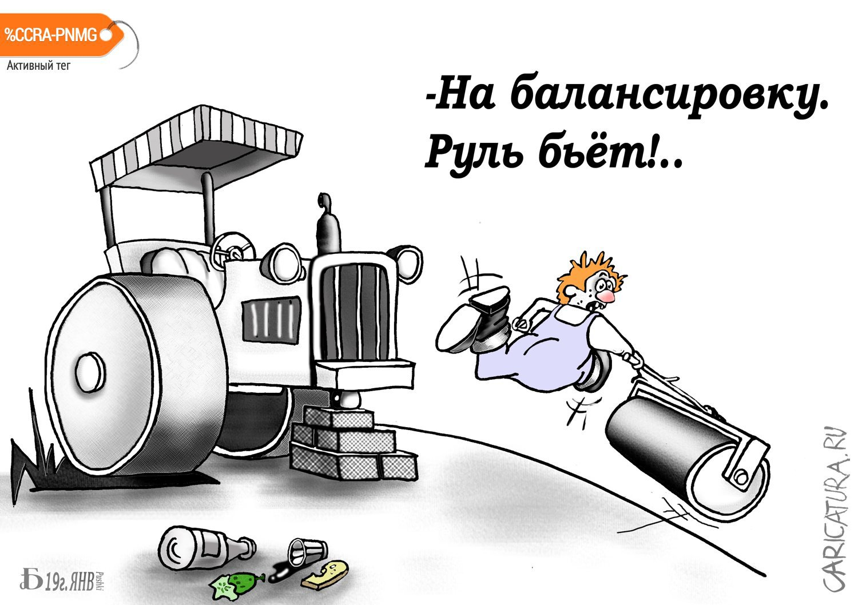 Про техническую неисправность, Борис Демин