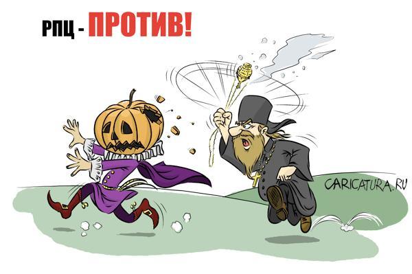 РПЦ - против!, Денис Доценко