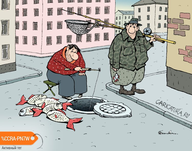 Рыбак в городе, Игорь Елистратов